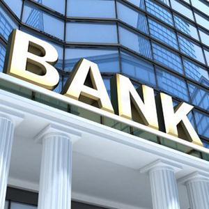 Банки Шагонара