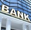Банки в Шагонаре